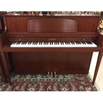 Yamaha M450BC Brown Cherry Console