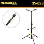 Hercules GS 422B Double Guitar Stand